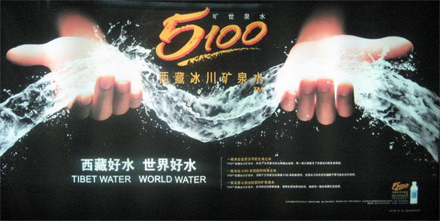 Tibet Water 5100