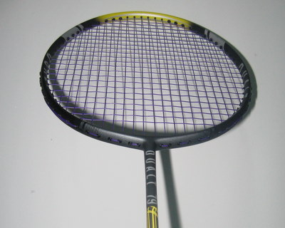 My Blue Purple Racket