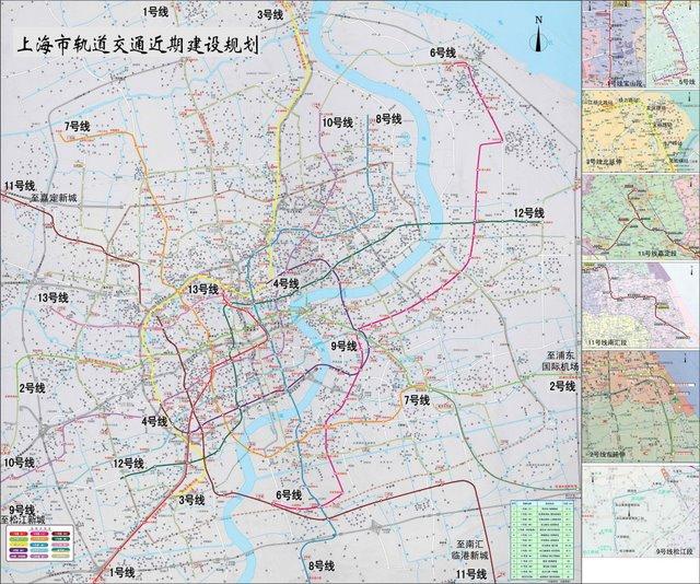 上海轨道交通近期规划图