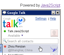 Zhou Renjian's Gtalk Status Message
