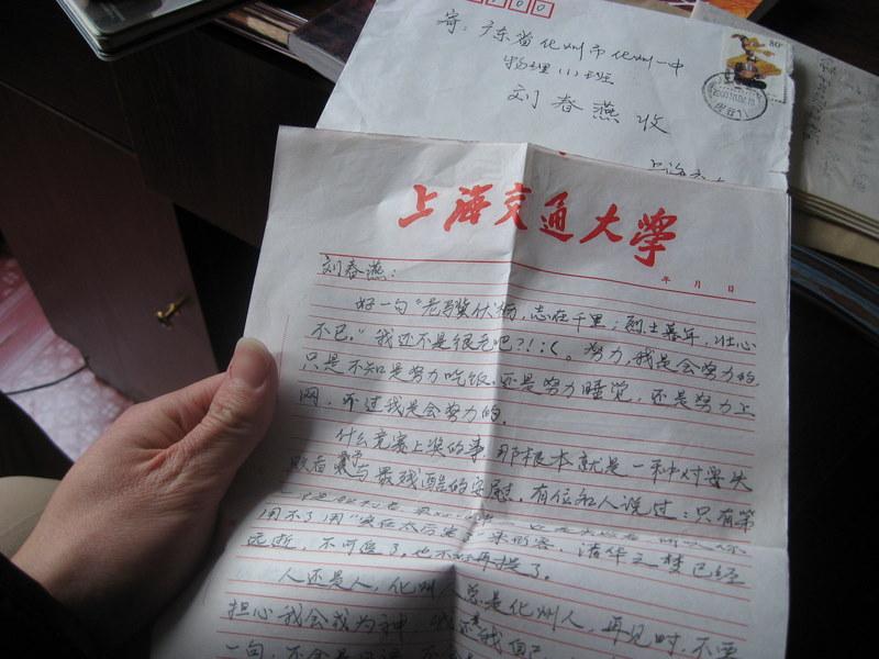 2000年书信回顾